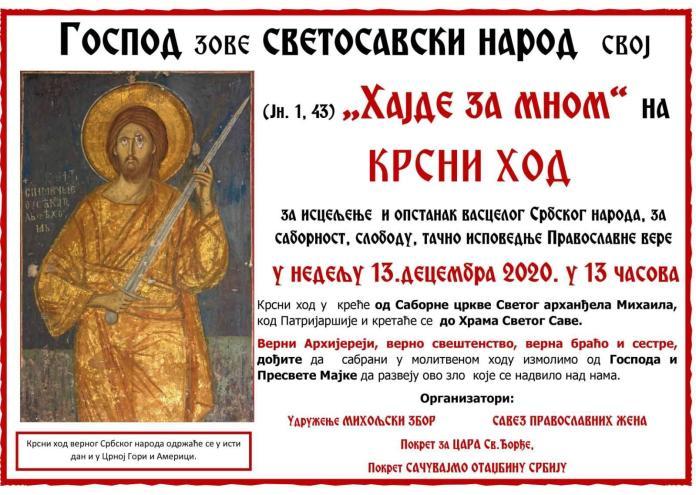 SAVEZ PRAVOSLAVNIH ŽENA ZAGRMEO: Kreću litije za odbranu srpskog naroda! 1