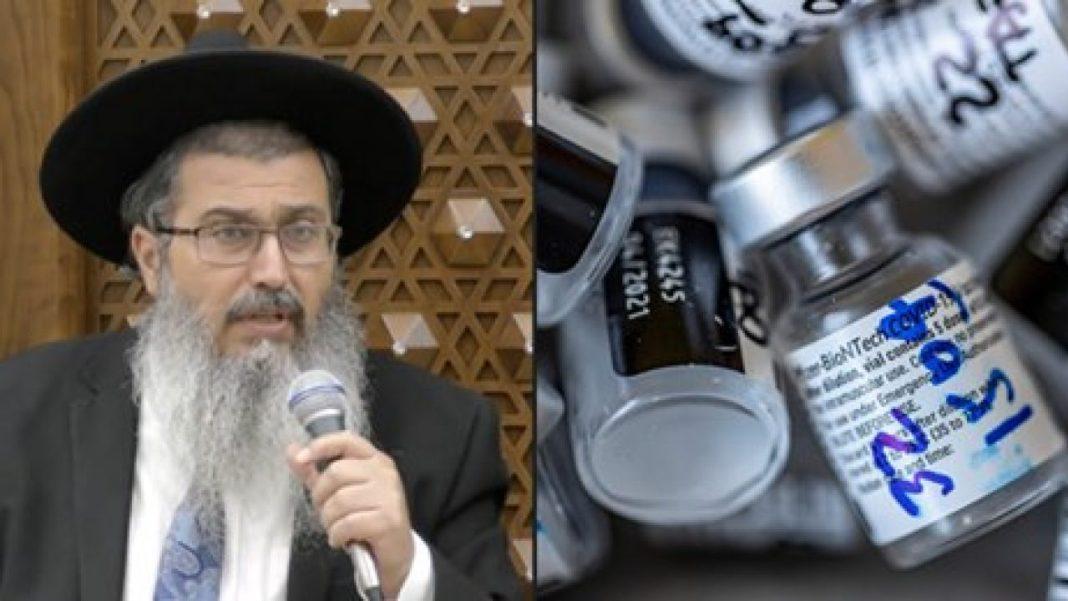"IZRAELSKI RABIN: ""Vakcine pretvaraju ljude u gejeve, Fajzer je zločinačka organizacija"" 1"