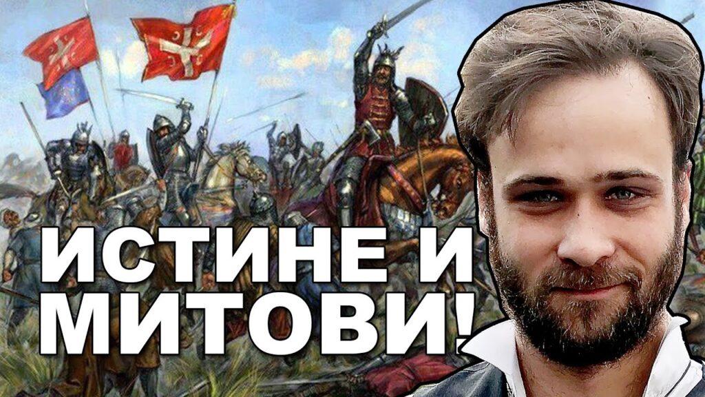 TRAGOVI ISTORIJE: Ovako je izgledao srpski srednji vek? 1