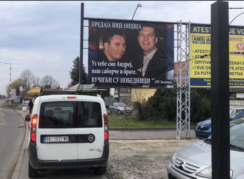 BILBORDI I MAJICE: Vučići su pobednici 1