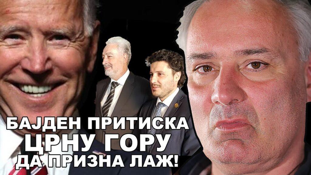 Oni su izopačili istinu, godinu dana nakon, niko nije pomenuo nijedan zločin u Srebrenici! Aleksandar Dorin 1