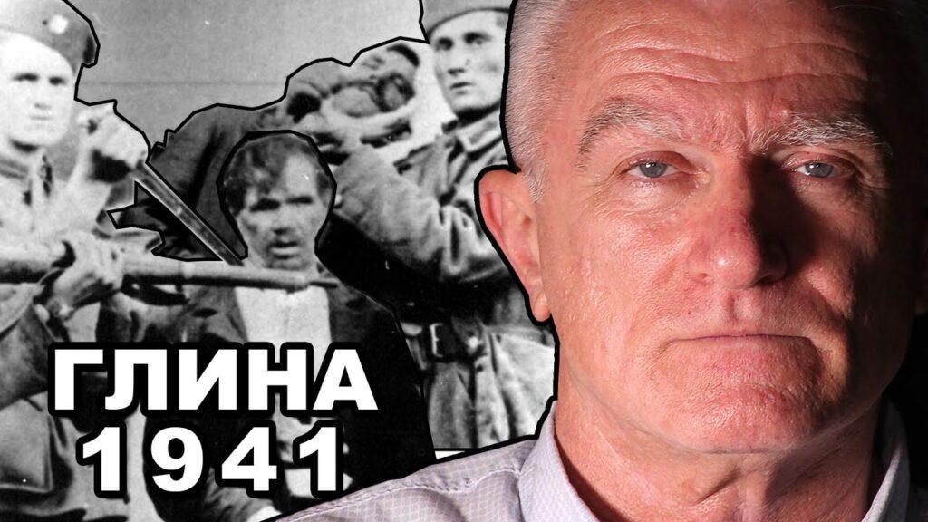 MILAN KOLJANIN: Pokolj u Glini, 80 godina kasnije! 1