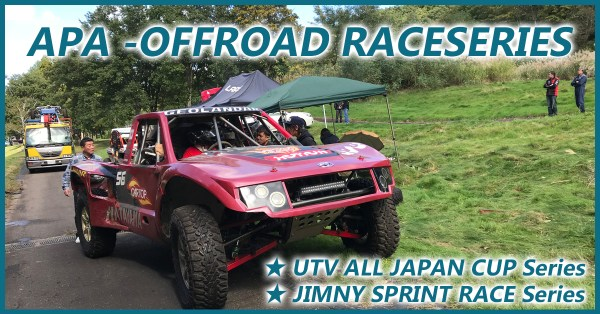 APA - OFFROAD RACE SERIES 2020