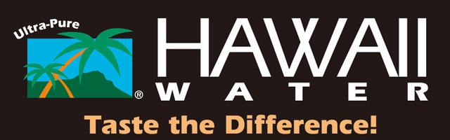 ピュアハワイアン | ウォーターサーバー・水の宅配