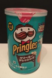 Pringles Midi Size Asia