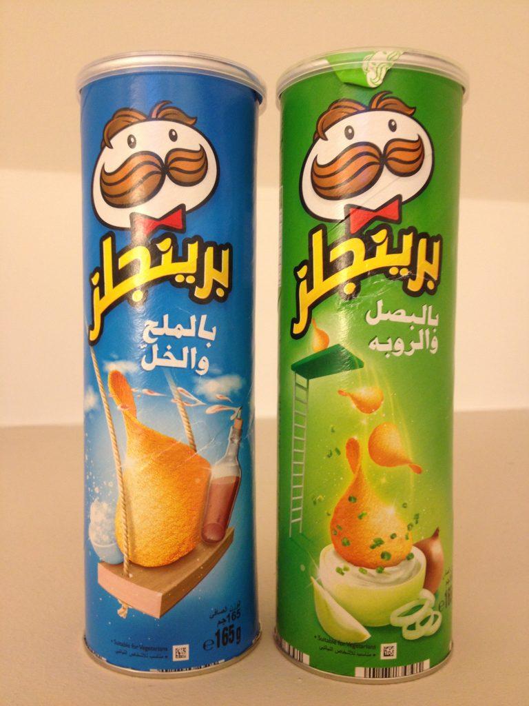 Pringles mit arabischer Beschriftung