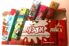 Schokoladenverpackung aus Israel