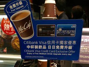 Hinweisschild an der Kasse bei McDonalds in Hong Kong