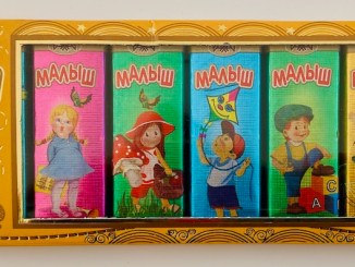 Sehr schön verpackte Schokoladenstäbchen für Kinder aus Kasachstan mit 42% Kakaogehalt 8x20G