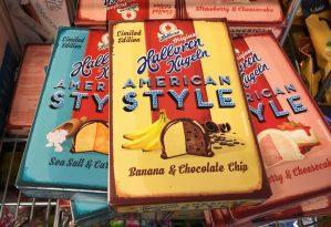 Halloren Kugeln American Style