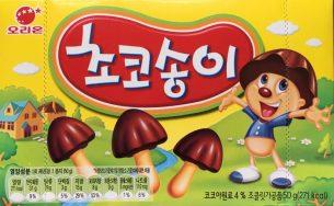 Koreanischer Kekse in Pilzform
