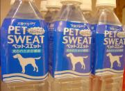 Pet Sweat Water