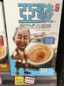 Löslicher Kaffee aus Hong Kong mit witzigem Motiv.