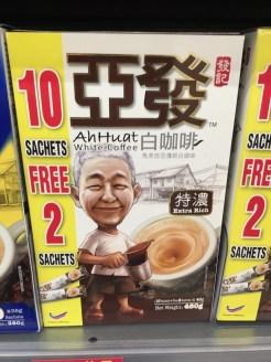 Löslicher Kaffee Asien