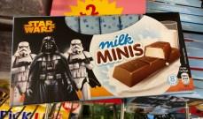 IFC Milk minis Star Wars Riegelschokolade