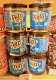 Auch solche besonderen Aufstriche wie M+M Spread von Mars gibt es bei Sugarfari.