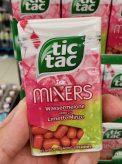 Diese TicTac Mixers (Ferrero) wechseln ihren Geschmack von Wassermelone nach Limette-Minze.