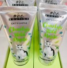 #be Routine Cats Castle Charly's Wild Mojito