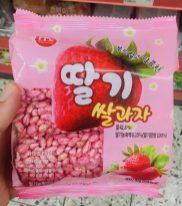 Asiatischer Puffreis mit Erdbeergeschmack