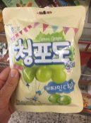 Haitai Bonbons Apfel 90 Gramm Asien