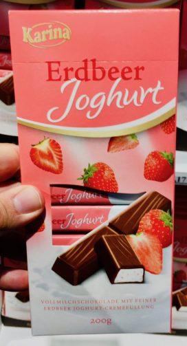 Karina Erdbeer Joghurt Yogurette 200 Gramm Alprose
