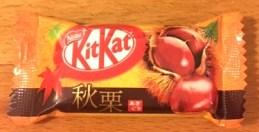 Nestlé KitKats Maroni