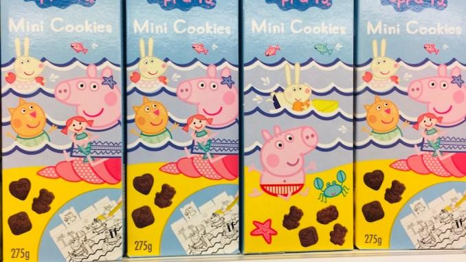 Maxies&U Peppa Pig Mini Cookies 275 Gramm im Milchkarton