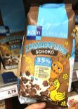 Kölln Cerealien Zauberfleks Schoko 375 Gramm Cerealien