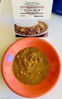 Muji Ginger Pork Curry zubereitet