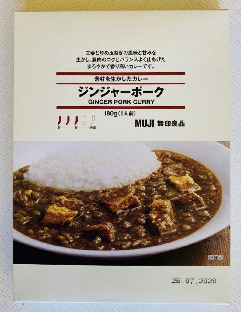 Muji Ginger Pork Curry 180G Verpackt