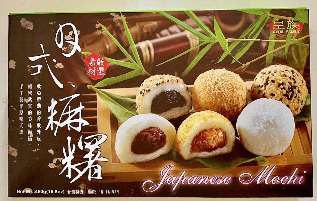 Japanese Mochi 450 Made in Taiwan