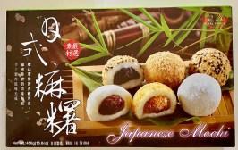 Japanese Mochi 450 Made in Taiwan