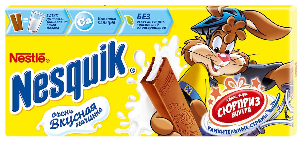 Nestlé Nesquik Stäbchenschokolade Russland