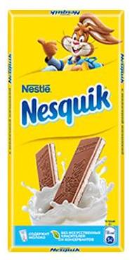 nestlé Nesquik Schokolade Russland hochformatig