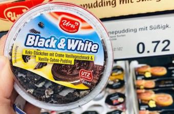 Aldi Ursi Black+White Keks-STückchen mit Creme Vanillegeschmack und Vanille-Sahnepudding
