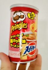 Acecook Pringles Chicken Stock Soy Broth Ramen Chips Japan