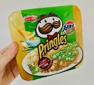 Acecook Pringles Nudelsuppe Sourcream + Onon Geschmack