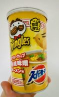 Acecook Pringles Supercup Aged Miso Ramen Japan 53g