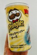 Pringles Black Pepper+Cheese Japan Mini