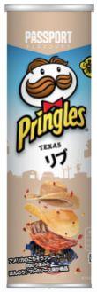 Pringles Passport Texas Japan