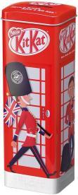 Nestle KitKat Telefonzelle