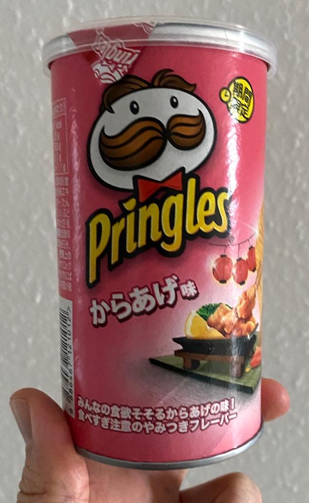Pringles Midi asiatisch