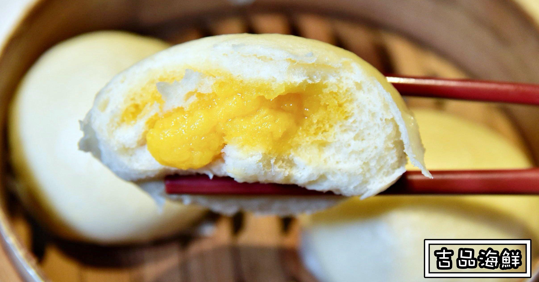 吉品海鮮餐廳 臺北港式飲茶推薦-高檔美味的港式飲茶 (菜單 價錢) - Nash,神之領域