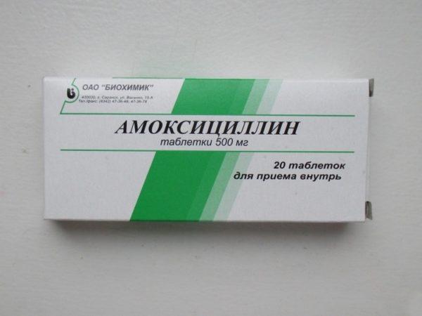 Prosztata vérjelzők Prostatitis és krónikus mandulitis