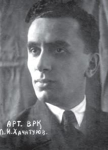 Левон Ильич Хачатурян