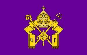Armenian_Apostolic_Church_logo