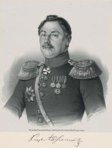 Андроников Иван Малхазович