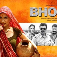 'Bhouri' is a women-centric film: Chanderpaul Singh