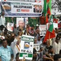 SDPI stages protest against Trump's Jerusalem decision