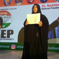 All India Mahila Empowerment Party (MEP) unveils first list of candidates